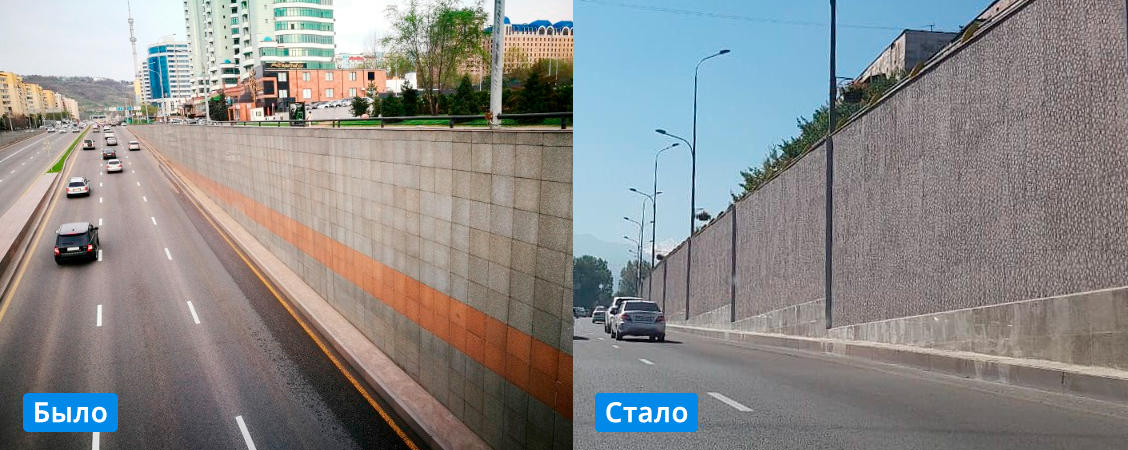 Пять дорожных развязок отремонтировали в Алматы