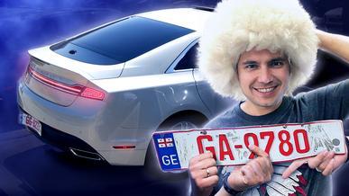 Автомобиль из Грузии в Казахстан: плюсы и минусы
