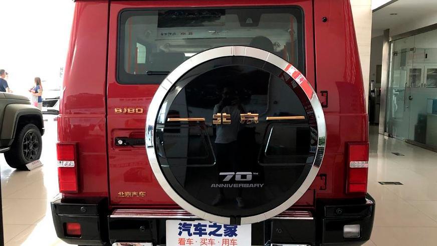 Китайский гелик в честь 70-летия КНР