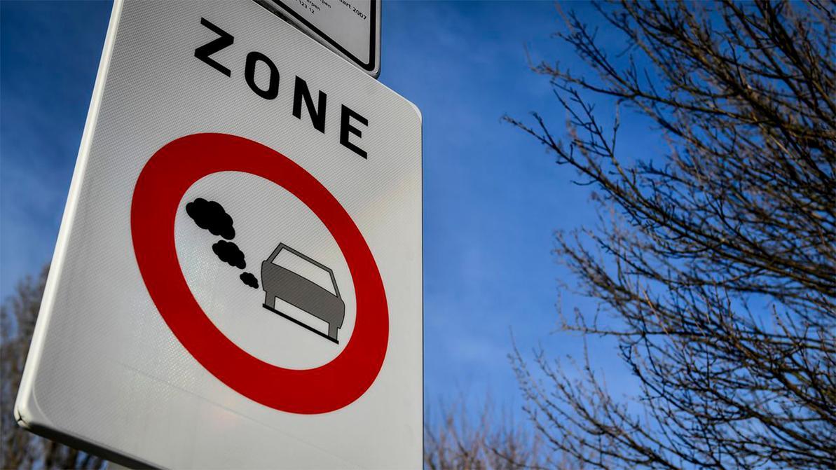 Зоны с нулевыми выбросами в Алматы?