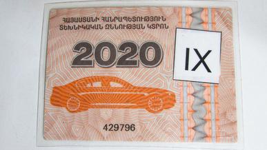 Фальшивые сертификаты на ГБО и талоны техосмотра выписывали казахстанцам в Армении
