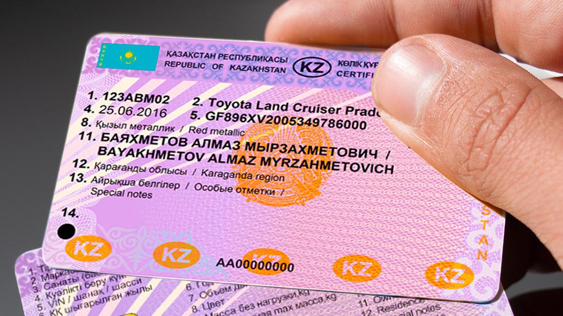 Сколько авто из Армении, Кыргызстана, России и Беларуси ездит в РК?