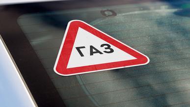 Специальными знаками будут обозначать в Казахстане автомобили, работающие на газе