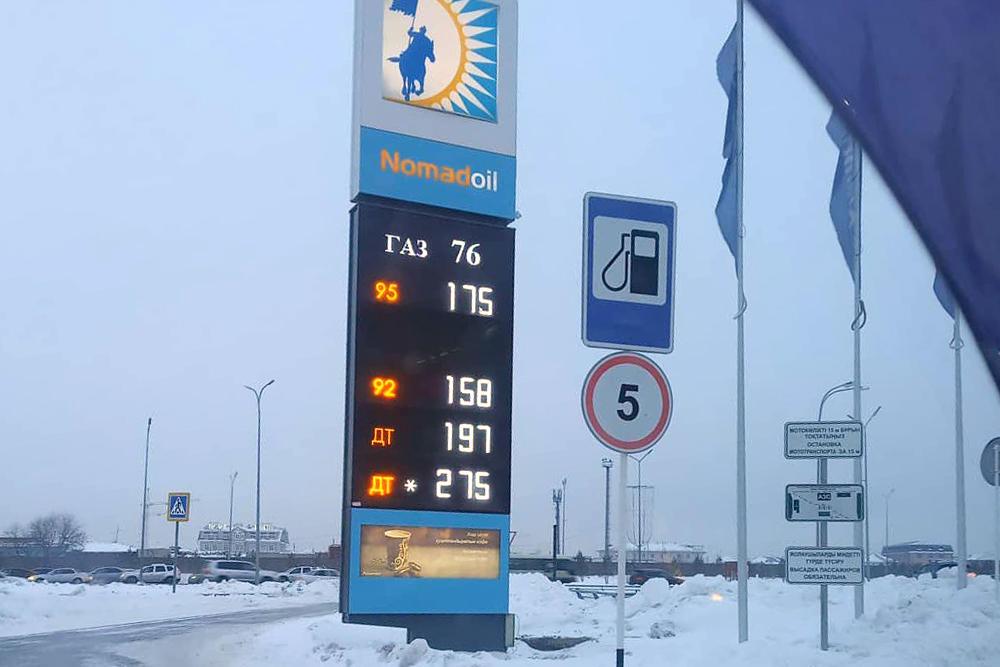 Цены на бензин поползли вверх
