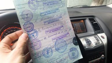 Медицинские справки не нужно будет распечатывать казахстанским водителям