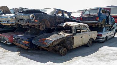 Сколько стоит утилизация одного автомобиля?