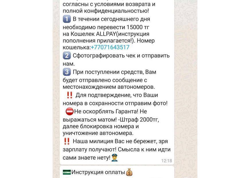 38 госномеров в одном дворе сняли злоумышленники в Алматы
