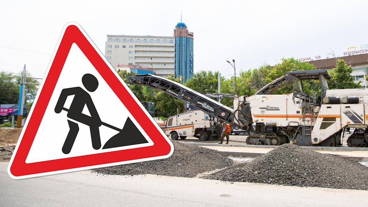 Асфальт, где его не было, новые развязки и пробивка улиц. Что ждёт Алматы в ближайшие пять лет