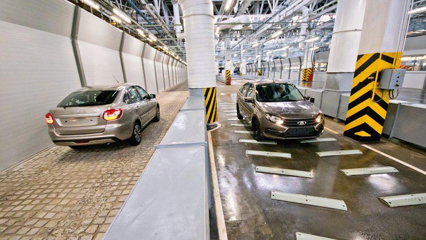 АВТОВАЗ начал испытывать автомобили по-новому
