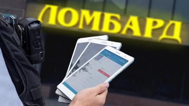 Шымкентские полицейские сдавали служебные планшеты в ломбард