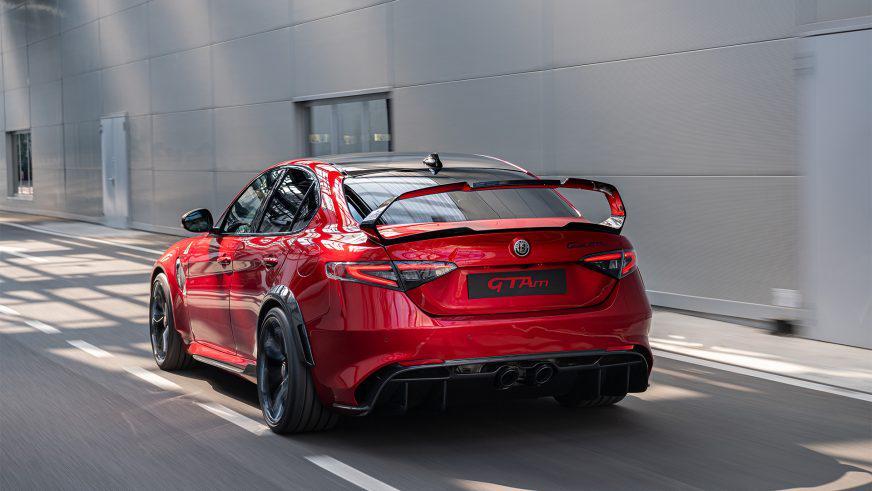 Представлена Alfa Romeo Giulia GTA