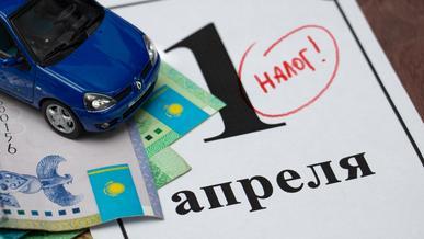 Крайним сроком уплаты автоналога в Казахстане хотят сделать 1 апреля