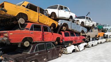 До трёх дней сократилось время рассмотрения заявки для сдачи авто в утиль