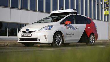 Беспилотное такси может появиться в Казахстане