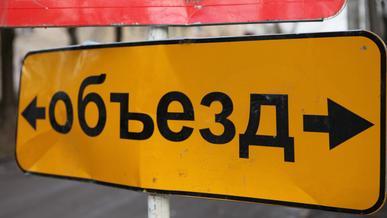 В Нур-Султане закрыли улицу Калдаякова