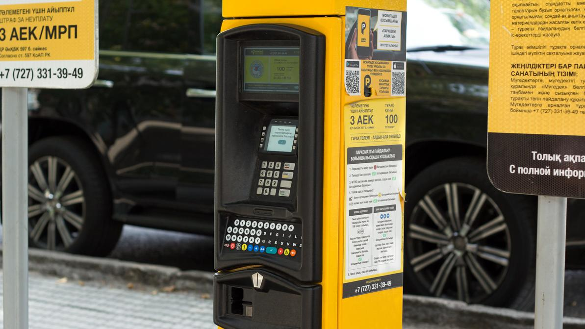 Бесплатными будут парковки в Алматы с 21 марта