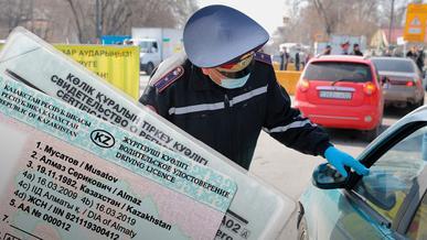 Какие документы нужно иметь для езды по Алматы во время карантина?