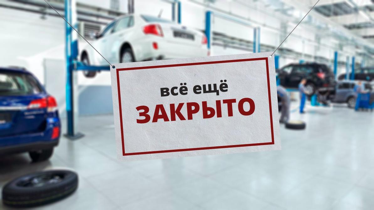 Разрешать работу автосервисов в Алматы пока не планируют