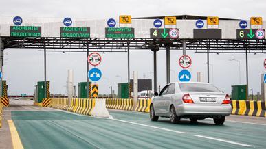 Платить за проезд по платным дорогам со скидкой смогут некоторые водители с 2021 года