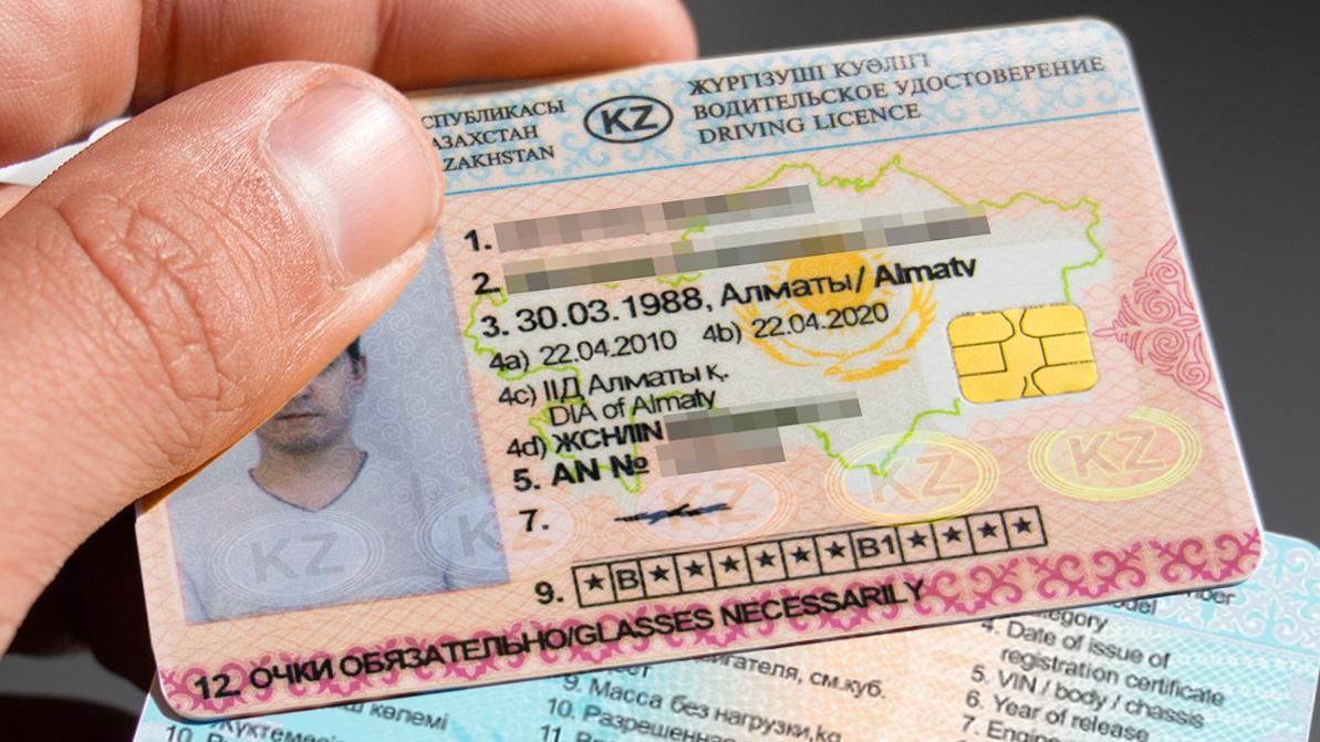 Ездить с просроченными правами во время ЧП хотят разрешить в Казахстане