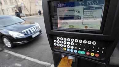 В Нур-Султане запускаются платные парковки