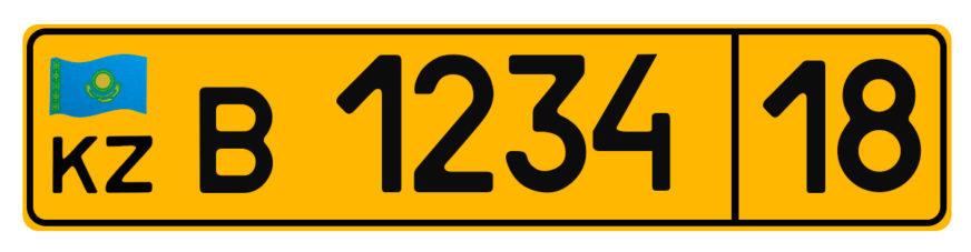 Автомобили на армянских номерах: временный учёт без права отчуждения