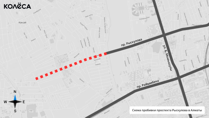 Проспект Рыскулова в Алматы станет длиннее