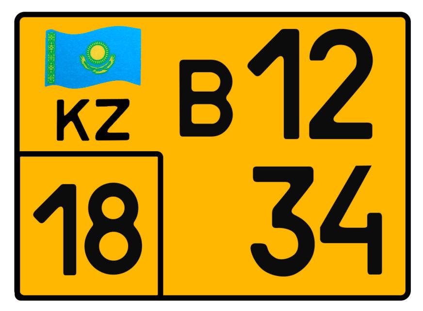 Ставить на временный учёт армянские авто начнут с 1 июня