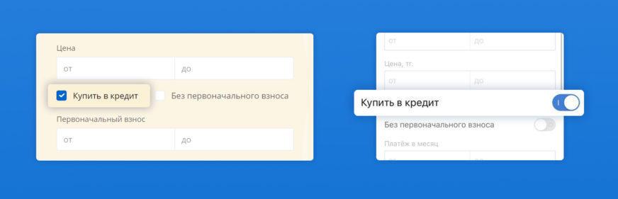 Автокредит на Kolesa.kz возобновил работу
