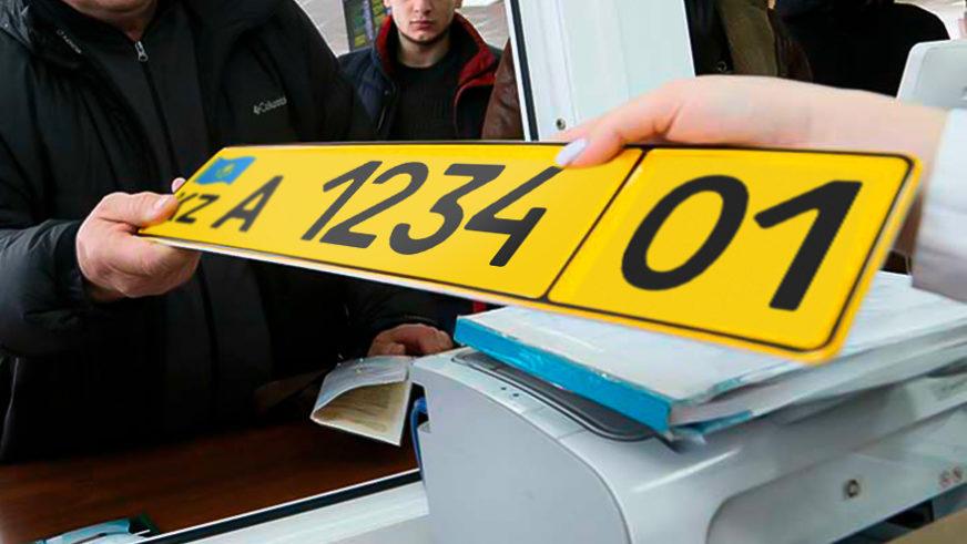 МВД РК: временная регистрация армянских авто будет бессрочной