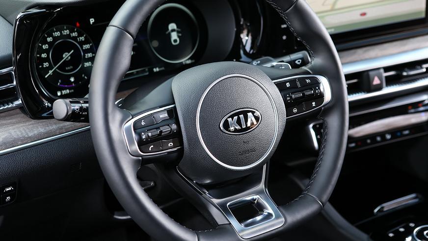 Седан Kia K5 получил одобрение в ЕАЭС