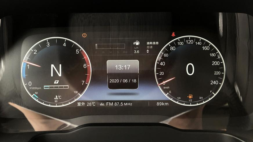 Китайская копия G-Class получила 280-сильный V6