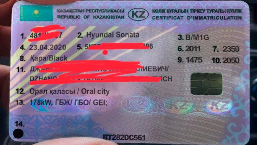 Как аферисты обещают владельцам авто из Армении белые казахстанские госномера