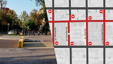 На каких улицах Алматы будут закрывать движение автомобилей в выходные