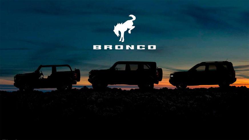 Ford Bronco: всё семейство в сборе!