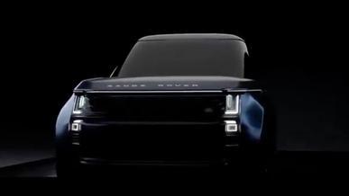 Так может выглядеть новый Range Rover