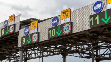 Сколько будет стоить проезд по новым платным дорогам в Казахстане