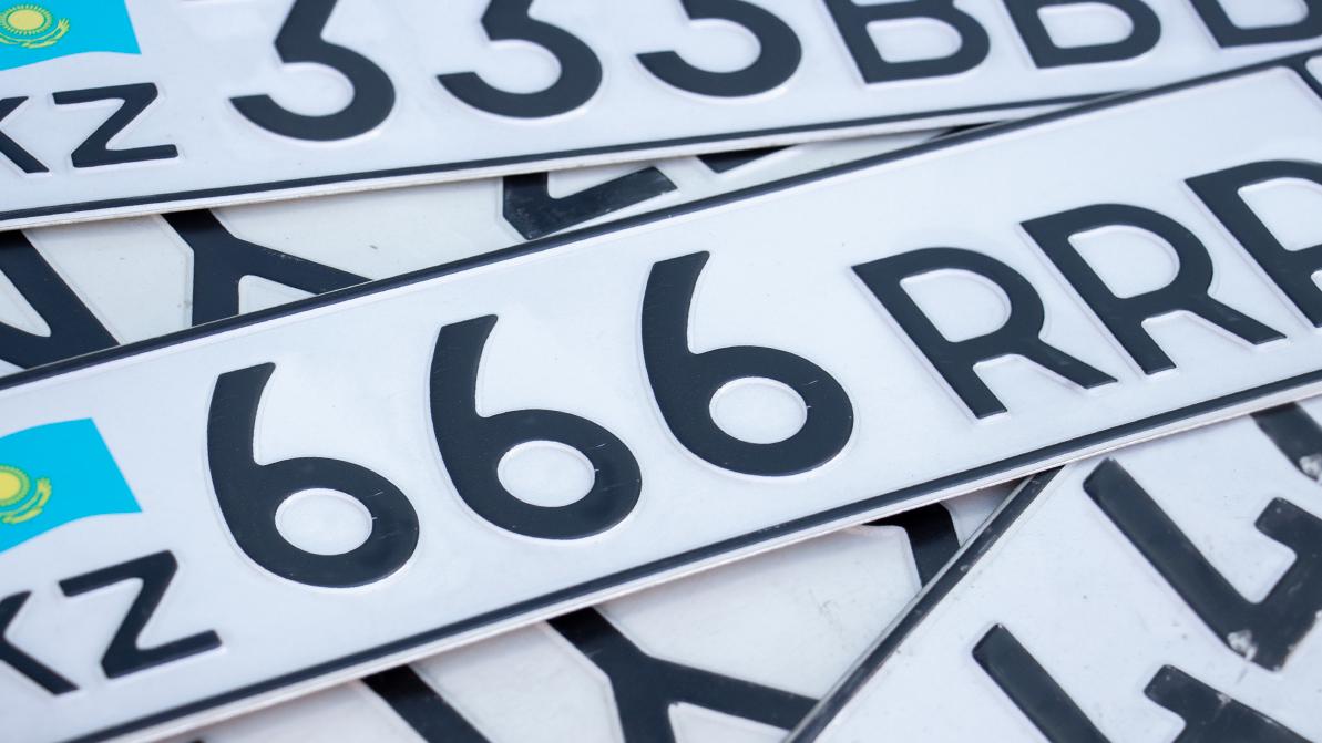 44.6 млн тенге госпошлины за VIP-номера «забыли» уплатить автовладельцы в Шымкенте