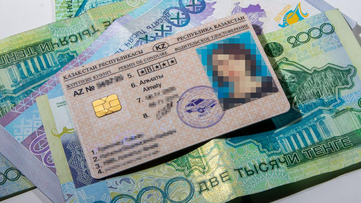 Пересмотреть ПДД РК просит казахстанский депутат