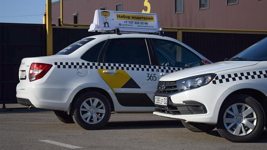 Закроют ли «Яндекс.Такси» в Казахстане? До 26 июня точно нет.
