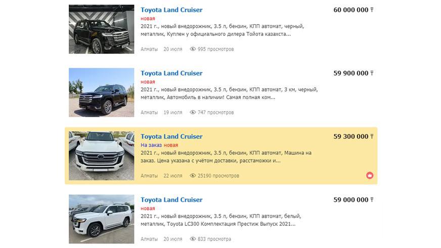 Toyota запретила перепродажи с рук Land Cruiser 300 в Японии