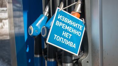 Проблема с дизелем на АЗС распространяется по всему Казахстану
