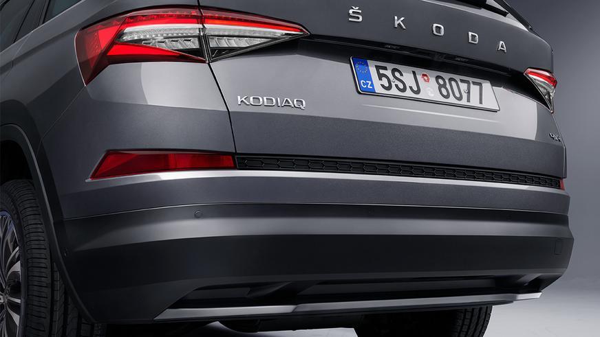 Škoda обновила Kodiaq