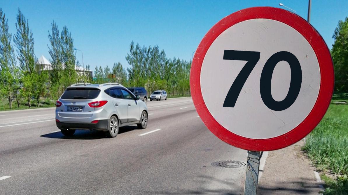 Проспекту Аль-Фараби в столице вернули разрешённую скорость 70 км/ч