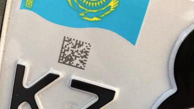 Что за штрихкод появился на казахстанских госномерах?