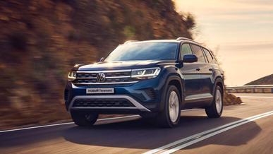 Почём обновлённый Volkswagen Teramont в Казахстане