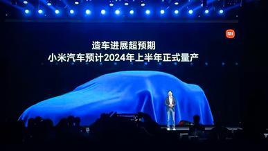 Xiaomi – это не только гаджеты: серийные электромобили к 2024 году