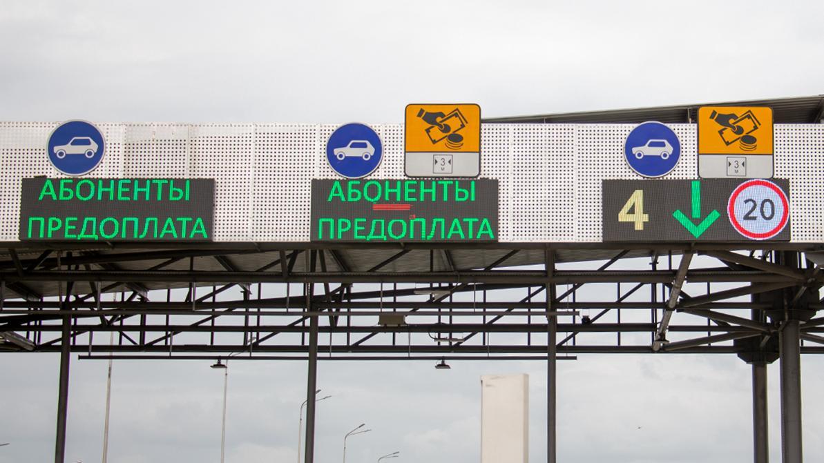 Стоимость проезда грузовых автомобилей по платным дорогам, возможно, снизят