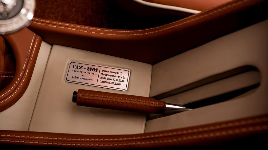 «Копейка» с кожаным салоном