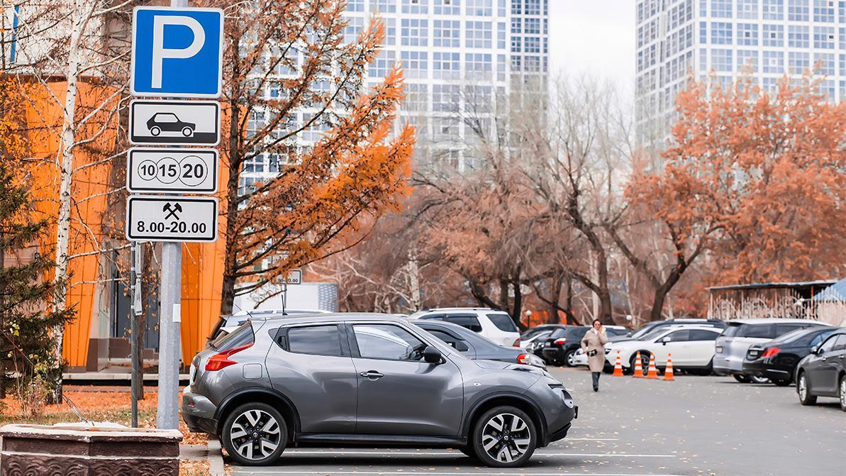 Платные парковки в столице РК акимат хочет признать незаконными